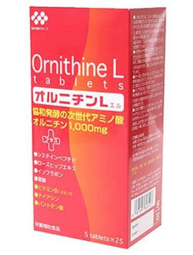オルニチン L 125粒入り