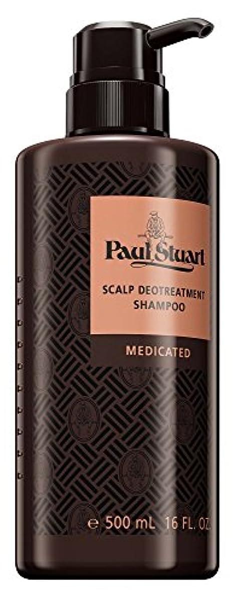 神のたまに容赦ないコーセー ポールスチュアート 薬用スカルプ デオトリートメントシャンプー 500ml