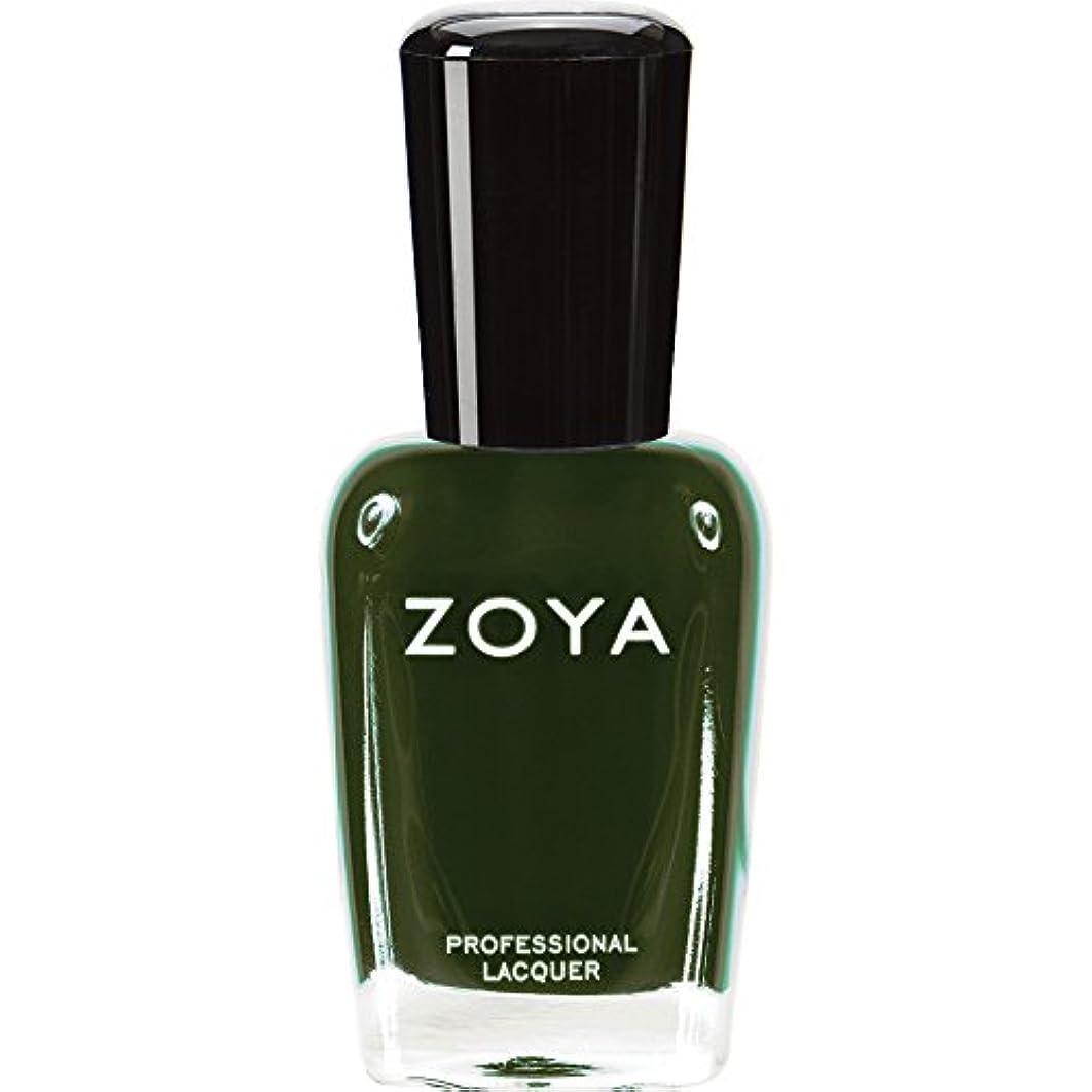 シアー操る絶えずZOYA ゾーヤ ネイルカラーZP490(ENVY) エンヴィー 15ml 深いダークグリーン マット/クリーム 爪にやさしいネイルポリッシュマニキュア
