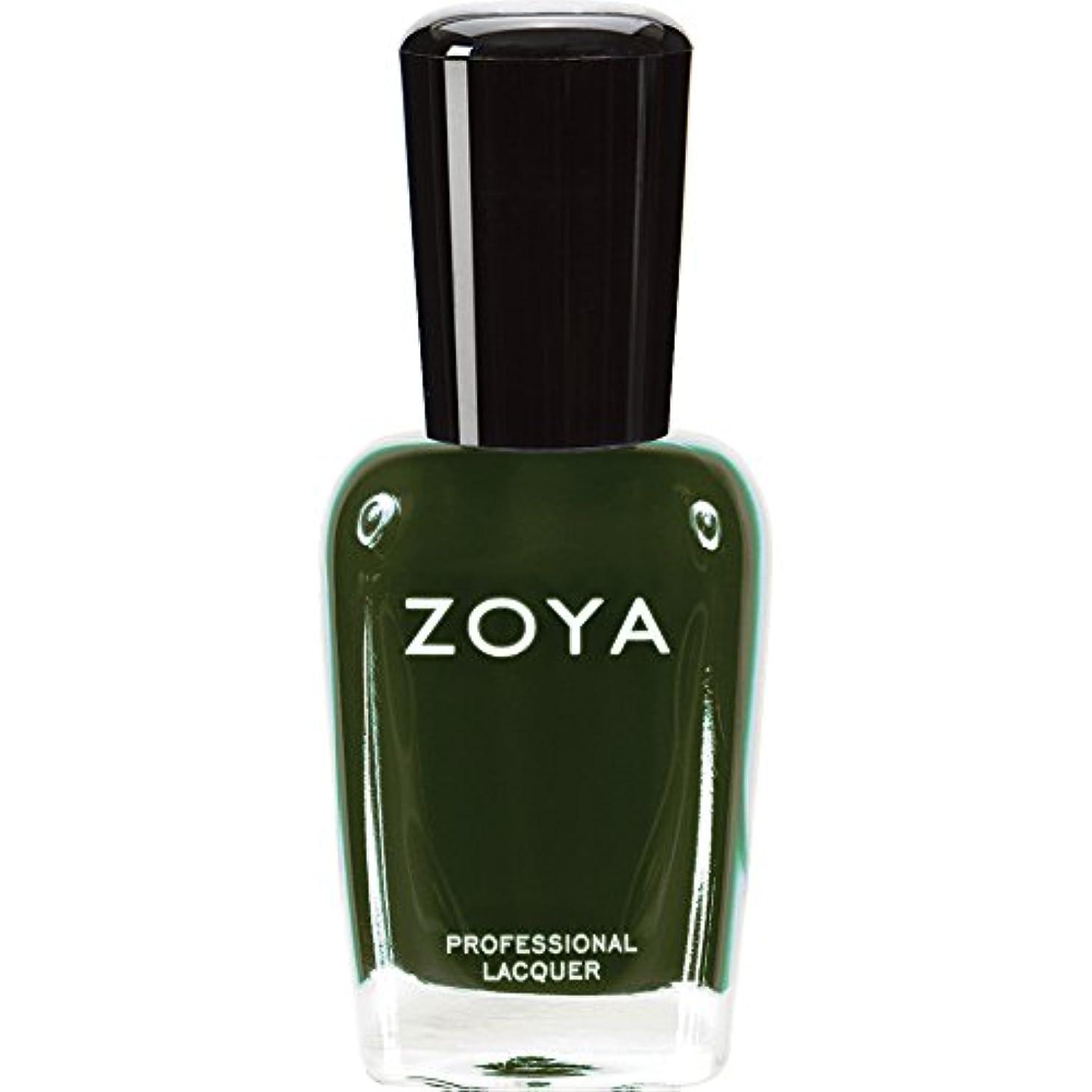 喜んで推測価値のないZOYA ゾーヤ ネイルカラーZP490(ENVY) エンヴィー 15ml 深いダークグリーン マット/クリーム 爪にやさしいネイルポリッシュマニキュア