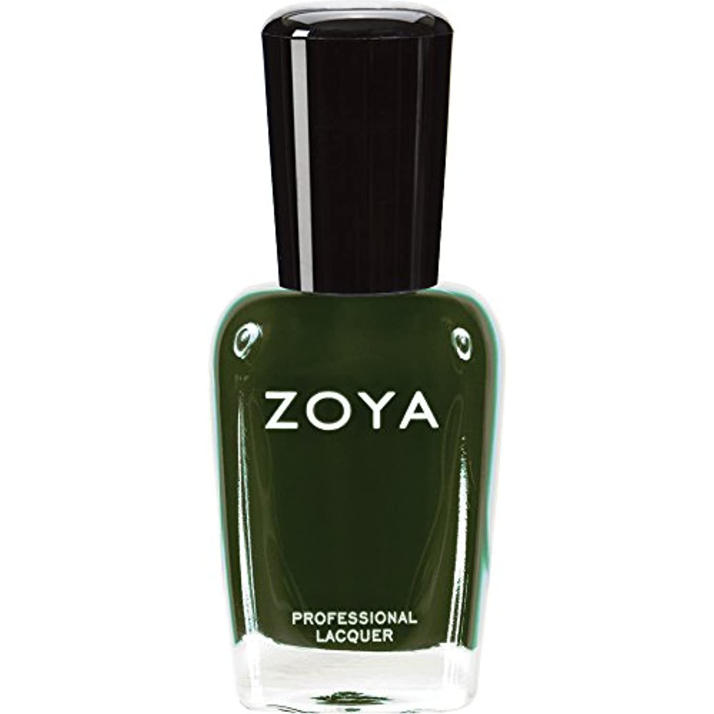 ナインへ状態制裁ZOYA ゾーヤ ネイルカラーZP490(ENVY) エンヴィー 15ml 深いダークグリーン マット/クリーム 爪にやさしいネイルポリッシュマニキュア