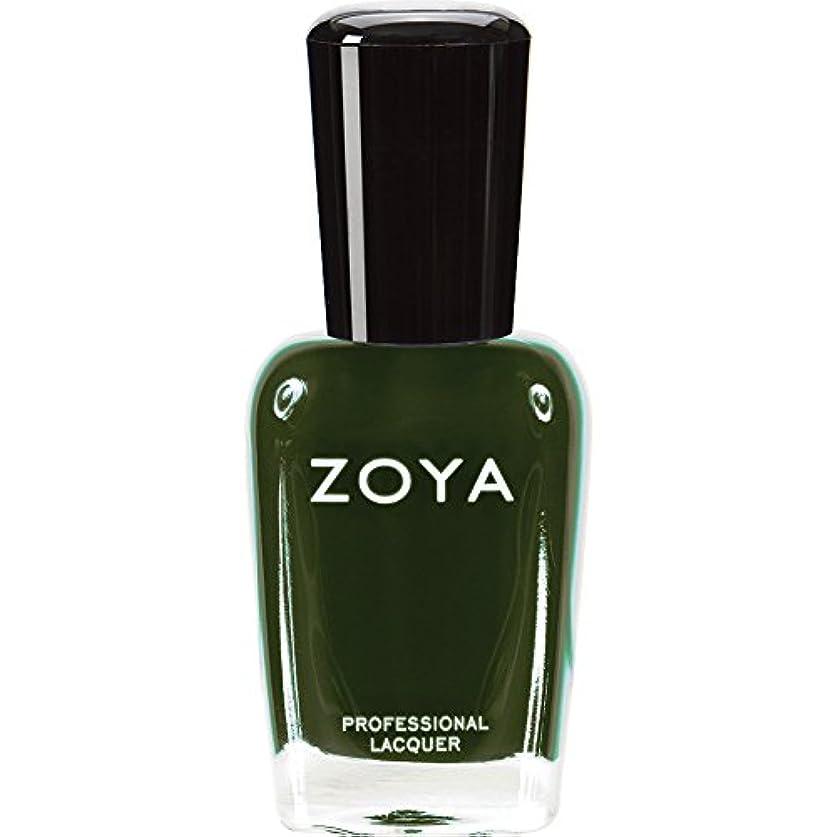 達成つかの間慢ZOYA ゾーヤ ネイルカラーZP490(ENVY) エンヴィー 15ml 深いダークグリーン マット/クリーム 爪にやさしいネイルポリッシュマニキュア