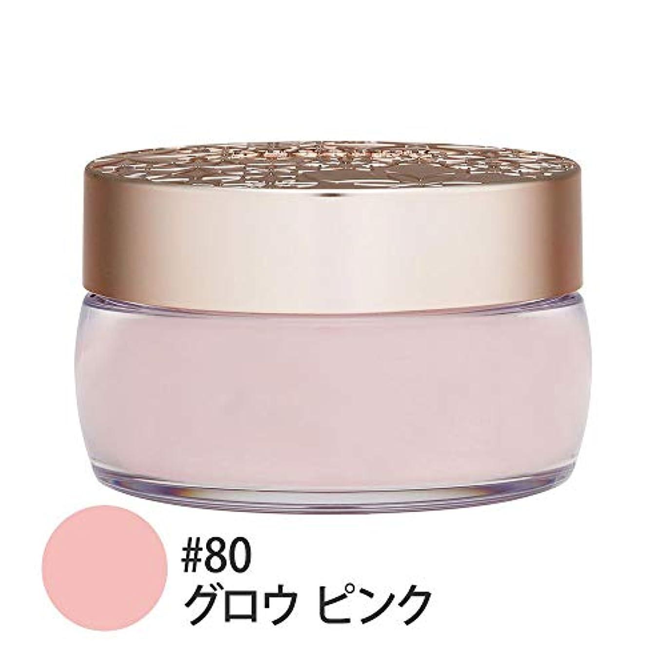 修理工報酬のストラップコスメデコルテ フェイスパウダー 20g (80 glow pink) [並行輸入品]
