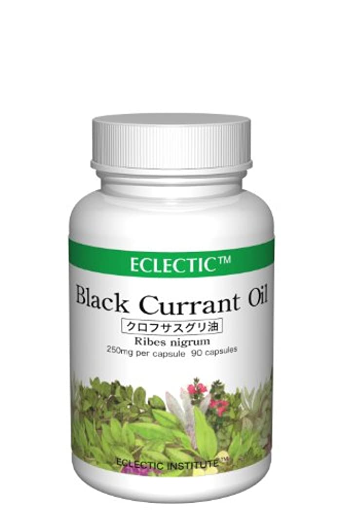 奇妙なフェデレーション入場ECLECTIC エクレクティック クロフサスグリ油 Black Currant Oil オイル 250mg 90カプセル 新パッケージ
