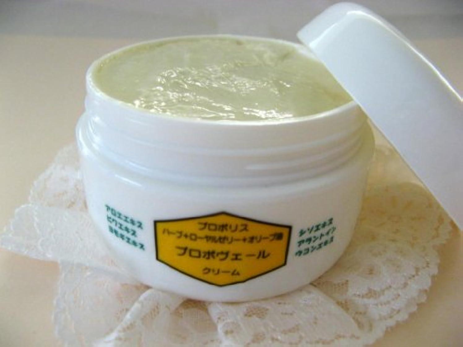 コンテンポラリー奨励質素なプロポヴェールクリーム プロポリス配合全身クリーム  お肌の健康を護る栄養クリーム 120g容器入り
