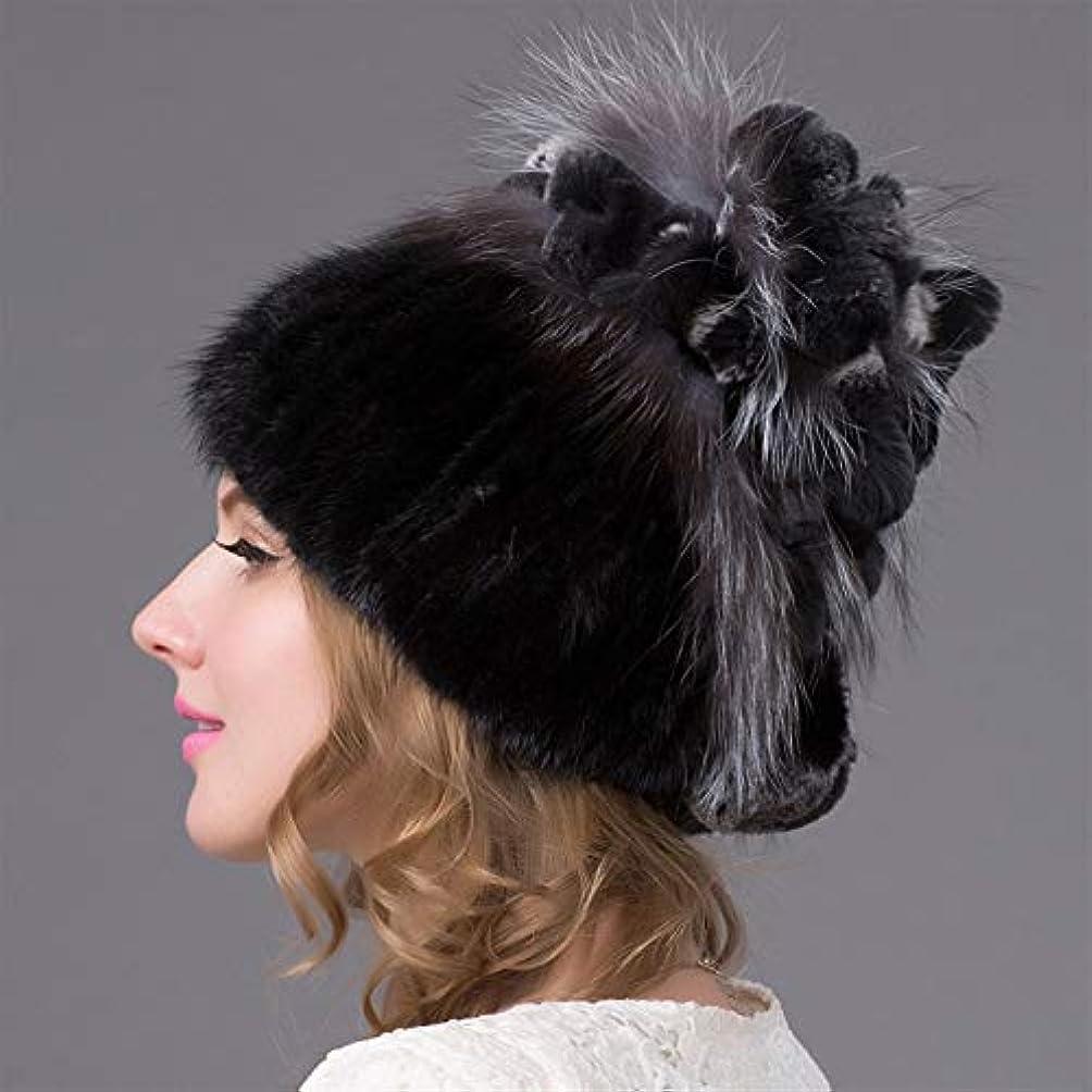 デマンド悲劇的なピボットACAO さん冬のミンクの毛皮の帽子のファッション韓国のかわいいイヤーキャップ暖かい毛皮の帽子 (色 : Dark gray, Size : L)