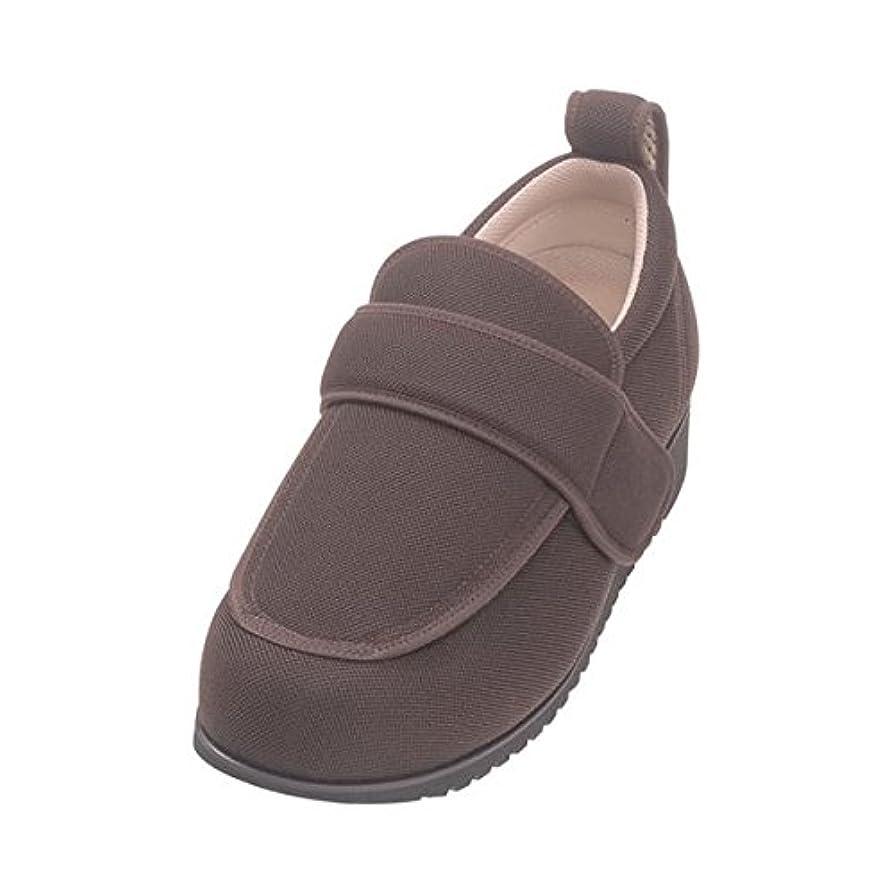 介護靴 外出用 NEWケアフル 7E(ワイドサイズ) 7008 両足 徳武産業 あゆみシリーズ /L (23.0~23.5cm) 茶 ds-1445549