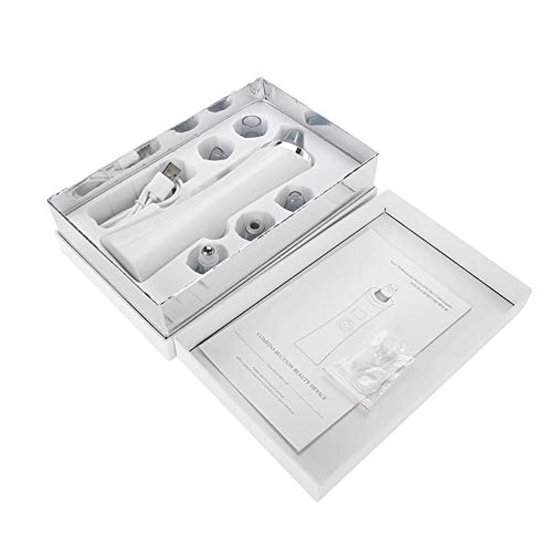 慢ニックネーム貯水池にきび除去剤、充電式ポアクリーナー、にきび除去剤、にきび除去剤、にきび除去剤