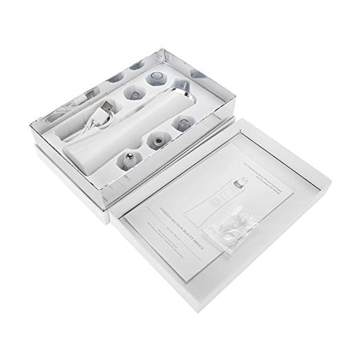 里親保護するストロークにきび除去剤、充電式ポアクリーナー、にきび除去剤、にきび除去剤、にきび除去剤
