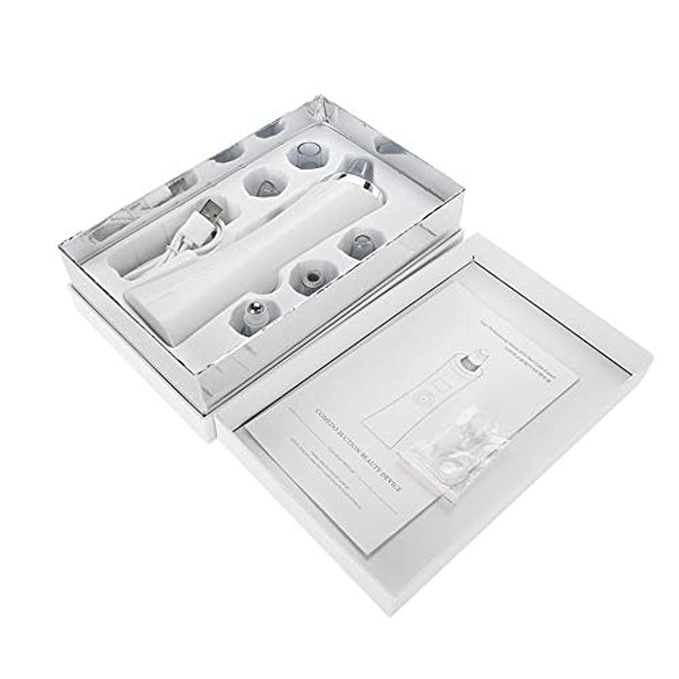 照らす可決モックにきび除去剤、充電式ポアクリーナー、にきび除去剤、にきび除去剤、にきび除去剤