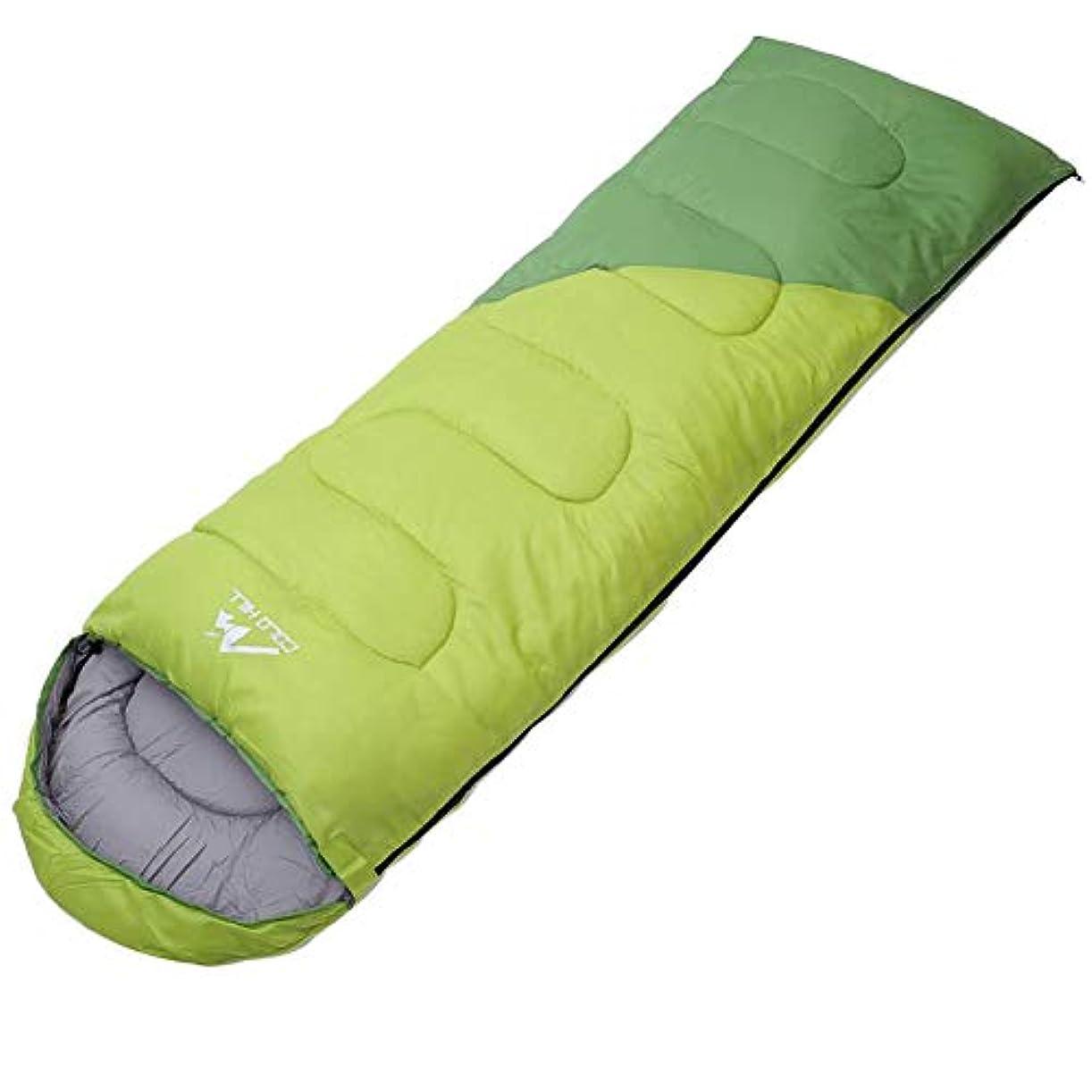 わずかな輸送山キャンプ用寝袋、大人の封筒タイプ四季ユニバーサル寝袋旅行アンチダーティナップキャンプハイキングポータブル寝袋