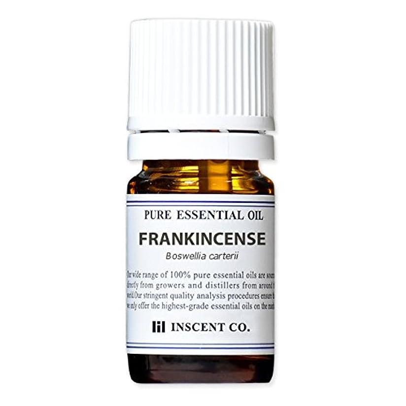 フランキンセンス 5ml アロマオイル AEAJ 表示基準適合認定精油