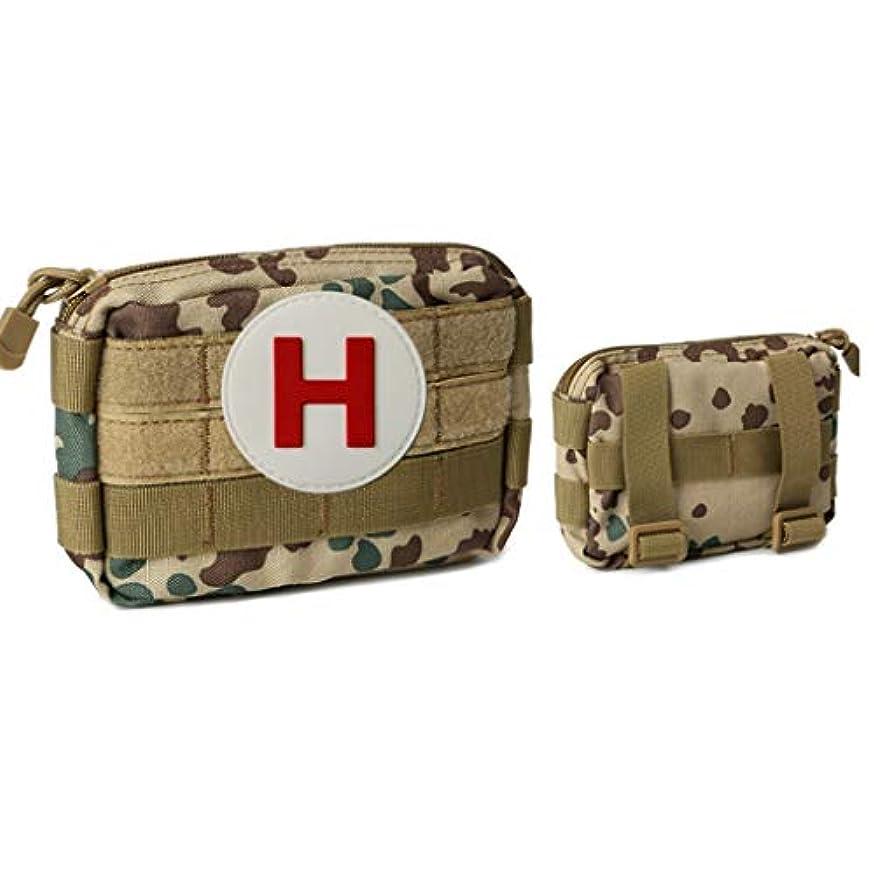 ひばりシュガー関係する緊急用バッグ 救急キットJedi Survival Game医療キットを使用して、ポケットを持ち運びしやすくする/ 9色を選択可能 HMMSP (Color : D)