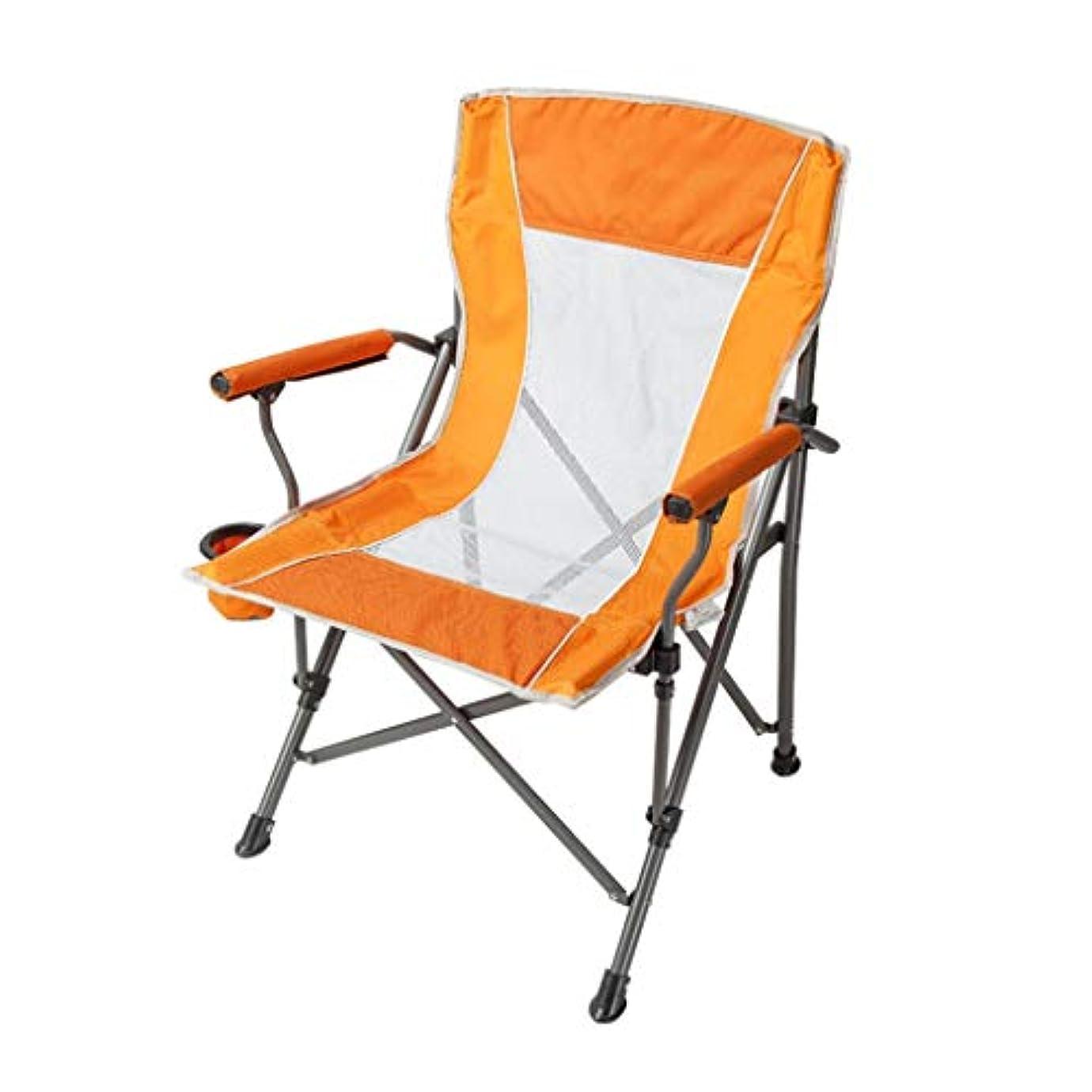 力強いカーフ仮定ロッキングチェア 折りたたみチェアキャンピングチェアポータブルガーデンビーチキャンプベッドルームラウンジチェア、ベアリング100kg(多色) (色 : Orange)
