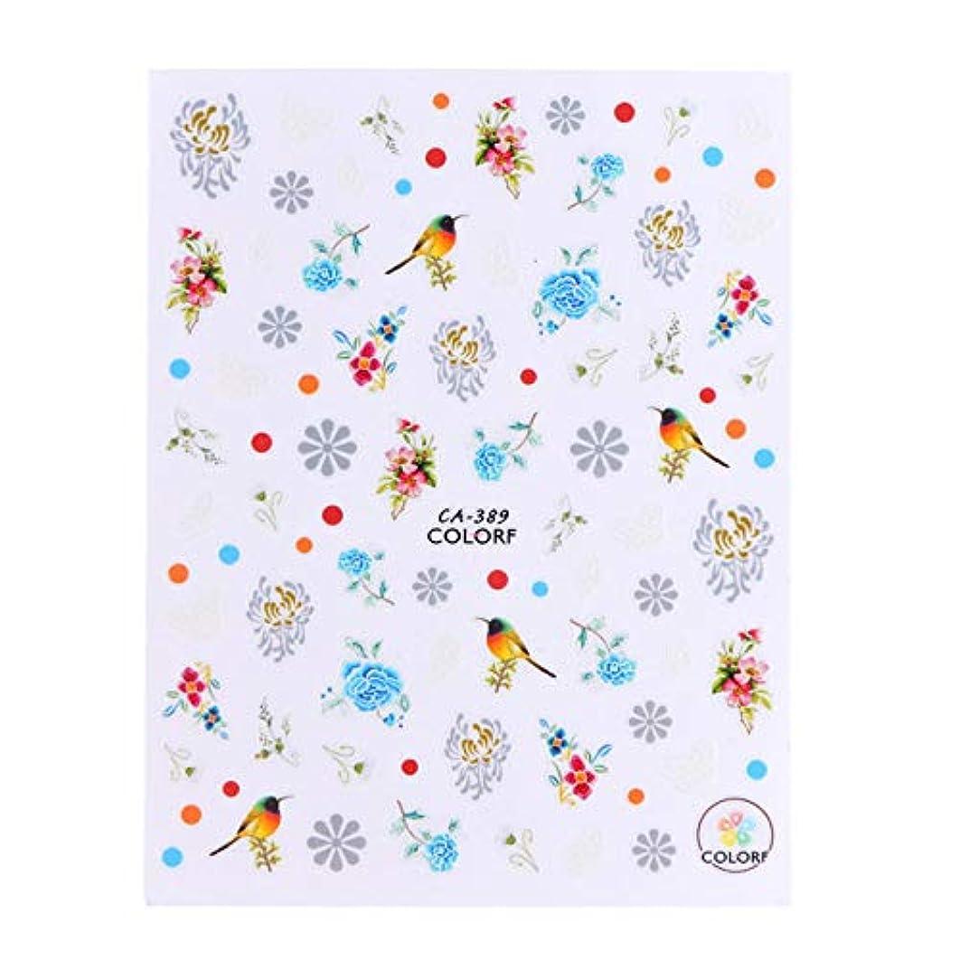 司令官限定ネズミSUKTI&XIAO ネイルステッカー 1ピースエレガントフラワーネイルステッカー葉粘着ラップネイルアートデカールスライダーチャーム花飾りのヒント