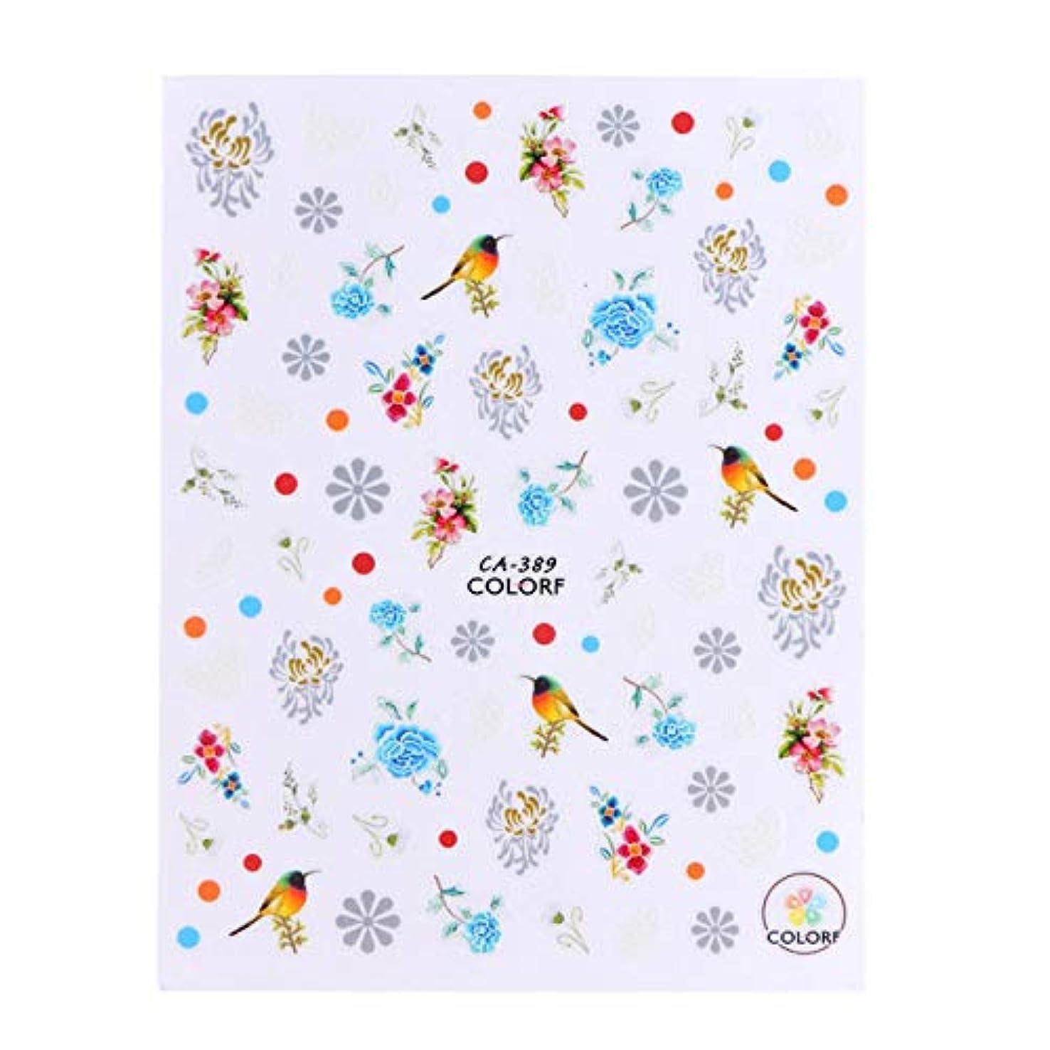 飲み込む見落とす関連するSUKTI&XIAO ネイルステッカー 1ピースエレガントフラワーネイルステッカー葉粘着ラップネイルアートデカールスライダーチャーム花飾りのヒント