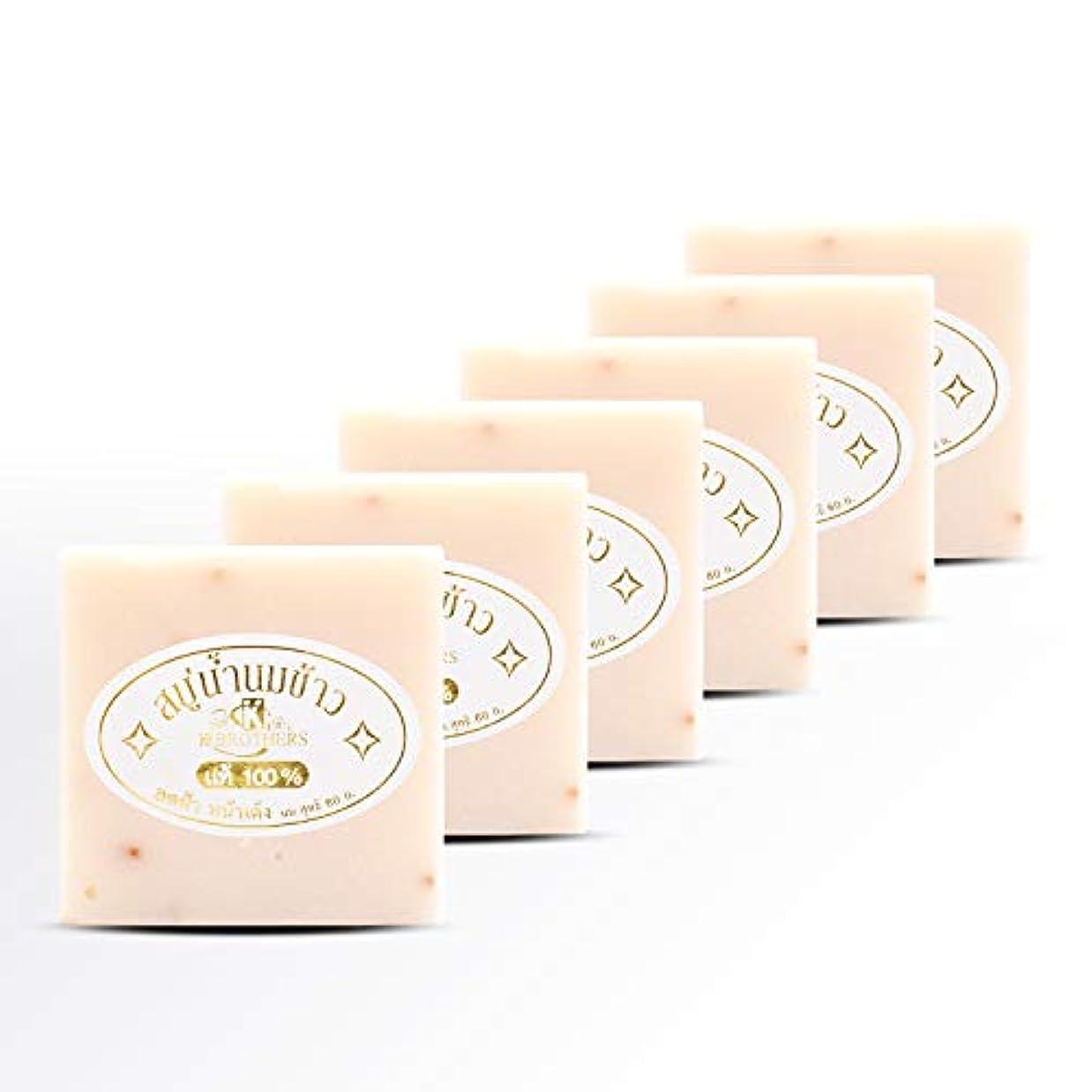 おんどり脳スケートRice Milk Soap From Jasmine Rice Milk with Glutathione and Collagen 100% Best Quality(pack 6)