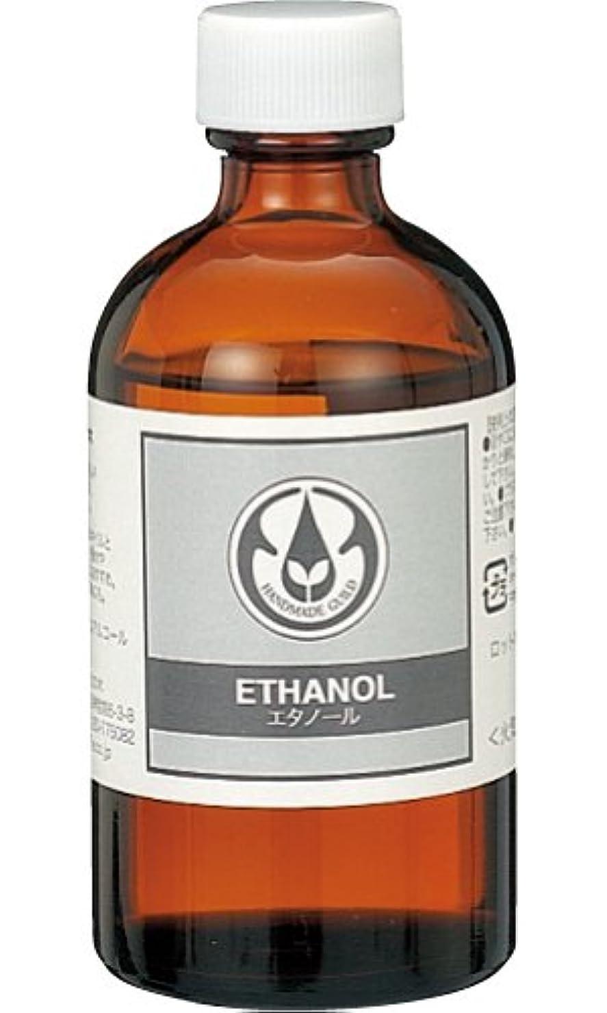 遅らせる窒息させる慣れるエタノール100ml 瓶入り