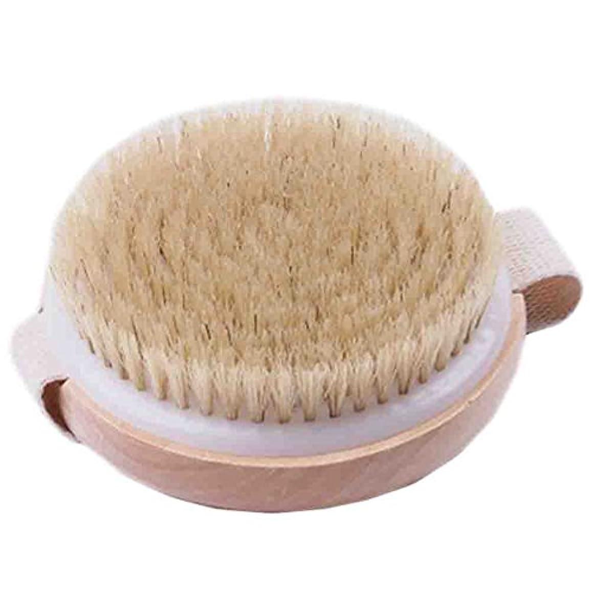 肌寒い火山学者擁する剥離マッサージボディヘアブラシのための自然な剛毛の浴室のブラシ