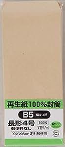 キングコーポレーション クラフト封筒 長形4号 100枚 N4R10070YN