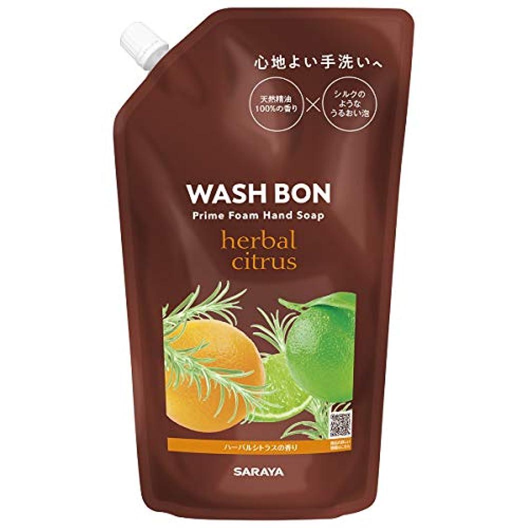 鮮やかなスケジュールポーチサラヤ ウォシュボンプライムフォーム ハーバルシトラス 詰替 500ml 石鹸