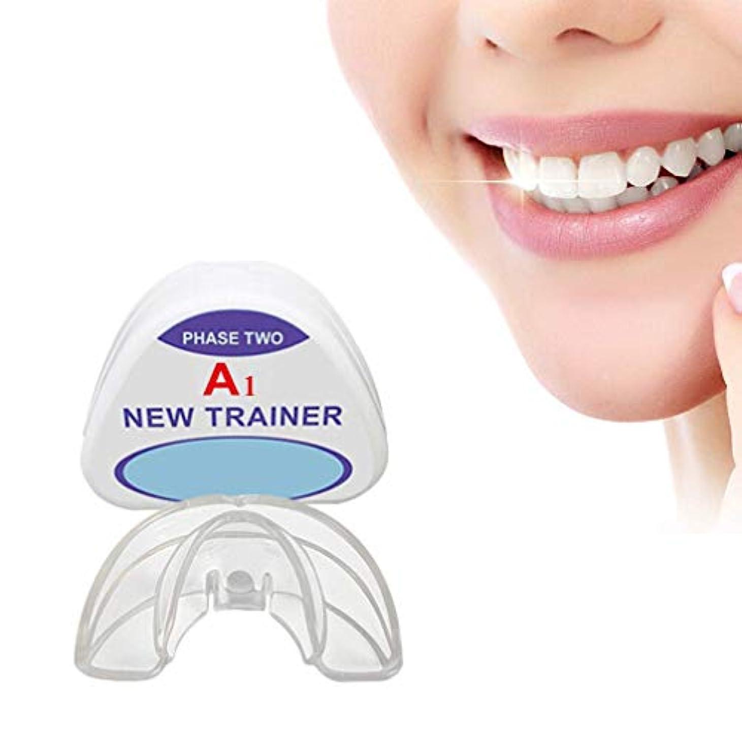 悪夢橋脚地雷原歯列矯正トレーナーリテーナー、歯科矯正ブレース、歯科マウスガード矯正器具、夜間予防臼歯ブレース、(2ステージ)、A1 + A2,A1