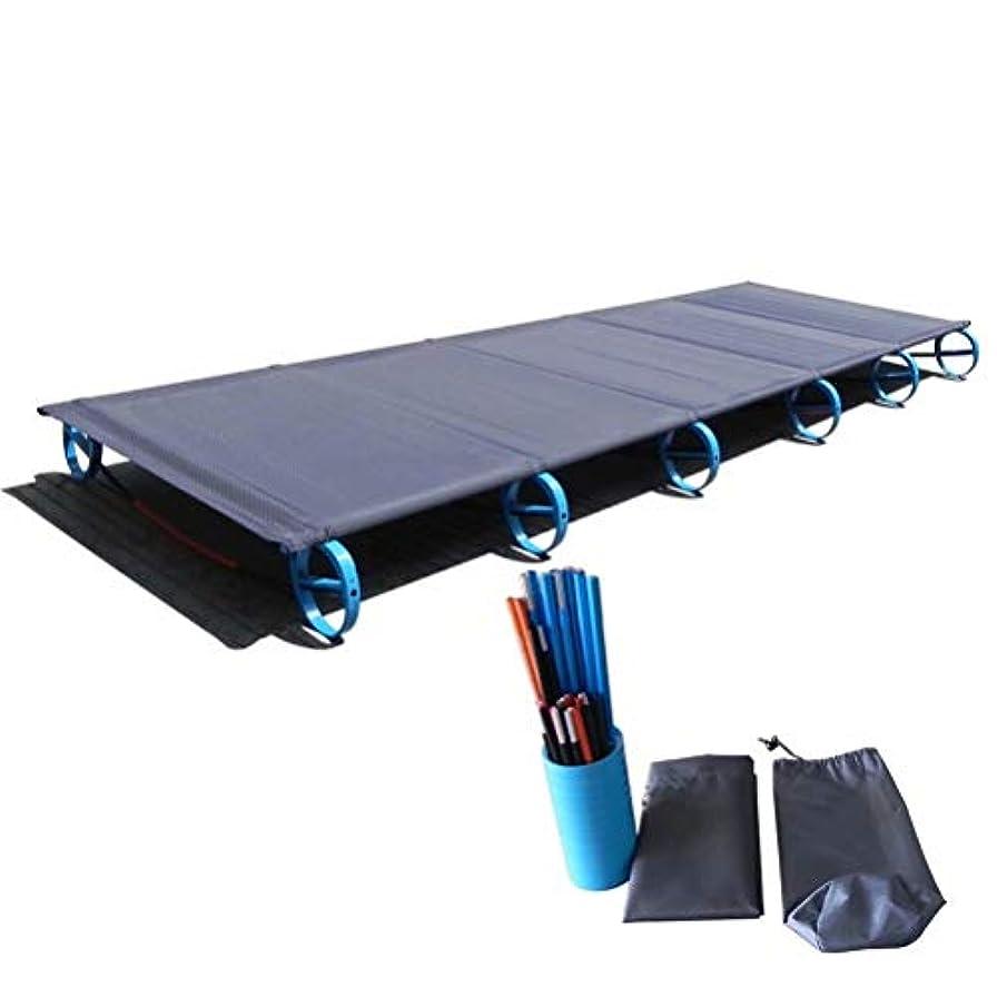 スポーツの試合を担当している人例外お祝いアウトドアベッド WE DO折りたたみ式簡易ベッド 軽量 通気 組立簡単 耐荷重200kg 収納袋付き キャンプ アウトドア
