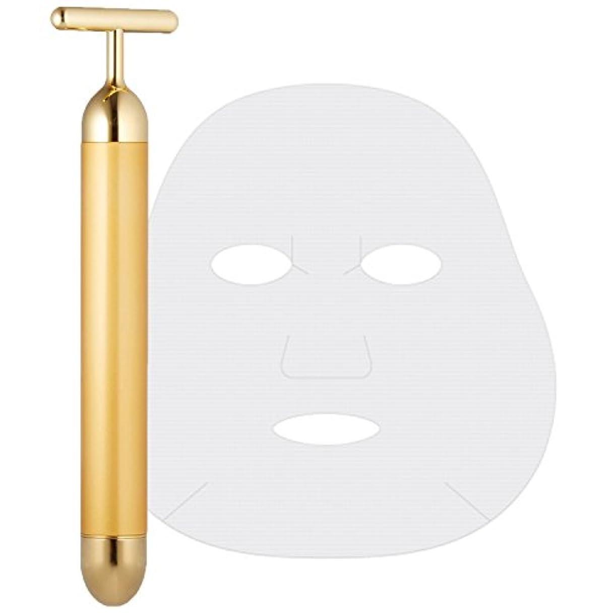エムシービケン ビューティーバー + CELLA COSMETICS フェイスマスクシート(18枚入り) セット