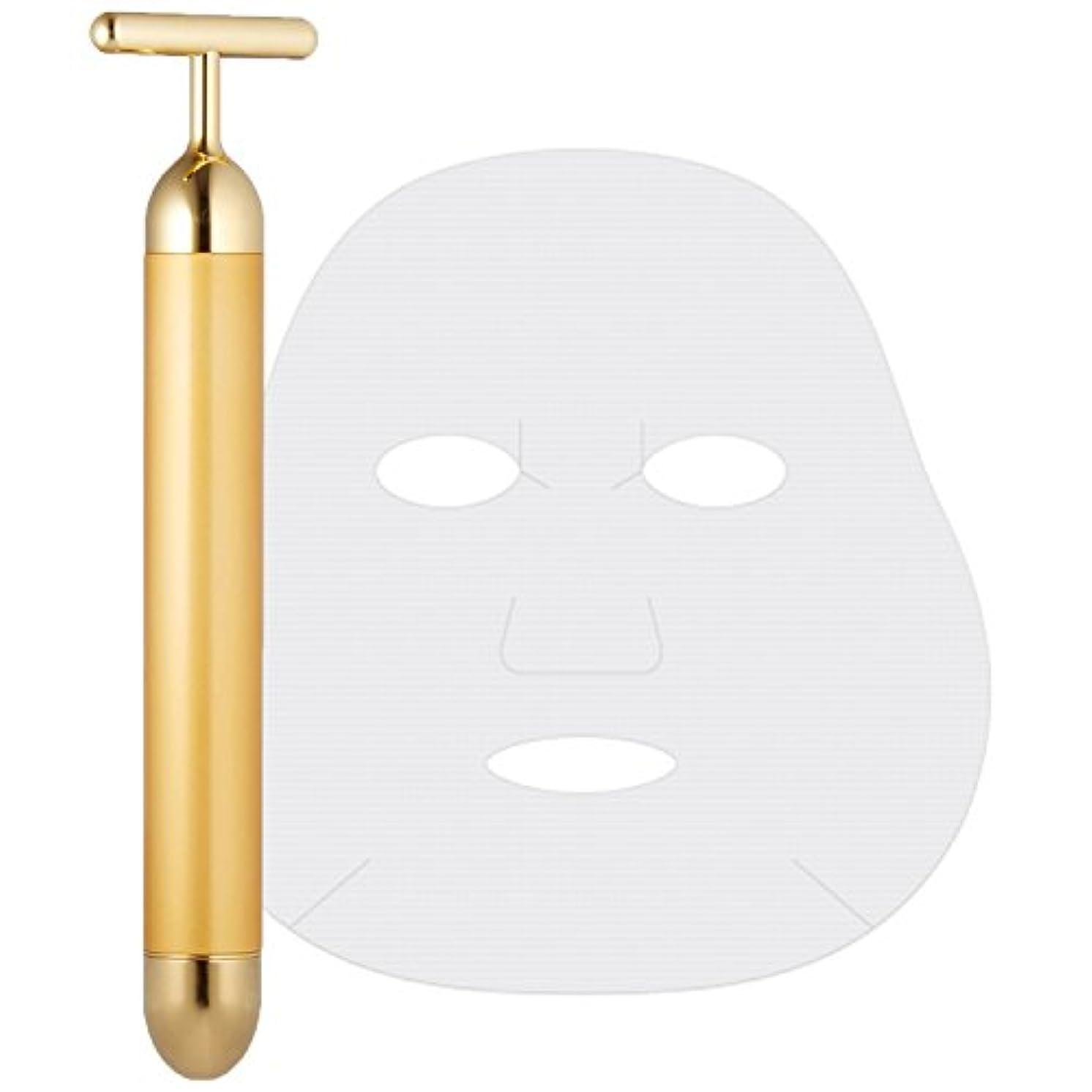 宿る禁止反対エムシービケン ビューティーバー + CELLA COSMETICS フェイスマスクシート(18枚入り) セット