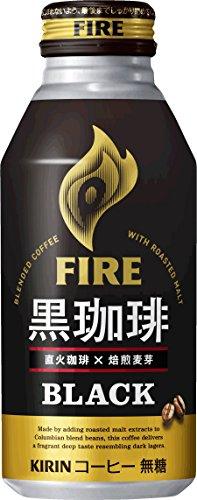 キリン ファイア 黒珈琲ブラック ボトル缶コーヒー 400g×24本 -