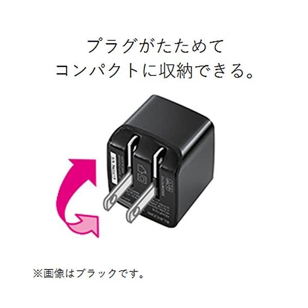 ELECOM スマートフォン タブレット用AC...の紹介画像3