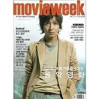 韓国雑誌 MOVIE WEEK 298号(木村拓哉、パク・ジニ記事)★★Kstargate限定★★