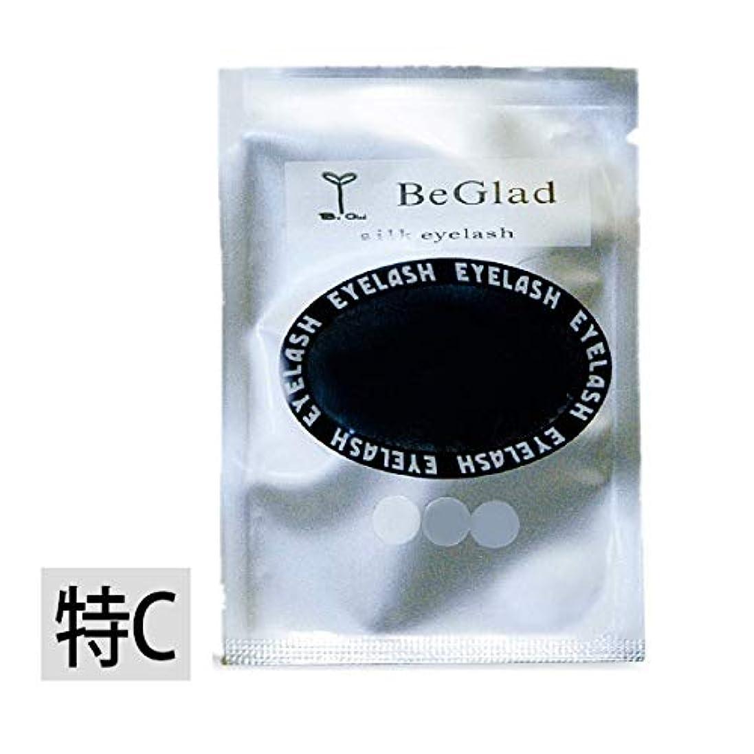 しかしながら防水キラウエア山まつげエクステ シルキータッチ(0.5g) マツエク (特Cカール 0.10mm 8mm)
