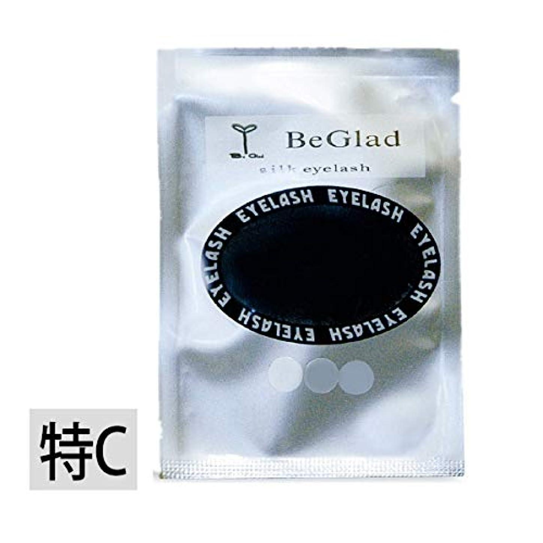 モンク通信網唇まつげエクステ シルキータッチ(0.5g) マツエク (特Cカール 0.15mm 6mm)