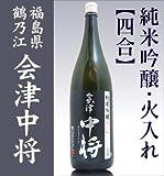 会津中将 純米吟醸 夢の香 720ml