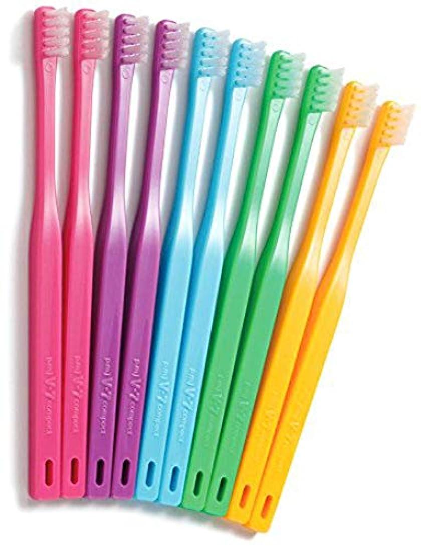 珍味すりボスつまようじ法歯ブラシ V-7 コンパクトヘッド ビビッドカラー 3本