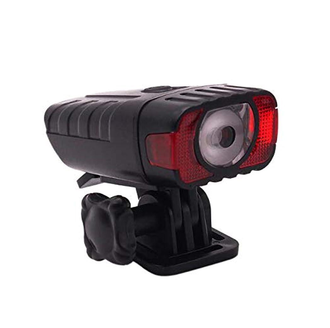アナリスト雄弁家合図自転車用スマートヘッドライト、屋外サイクリングキャンプ用USB充電警告灯(800 MAhリチウム電池200ルーメン)