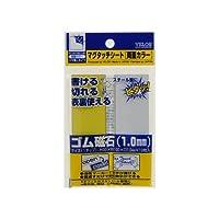 ベロス マグタッチシート両面カラーカット 黄/白 MN-3010W (YEXWH) 00004334【まとめ買い5枚セット】