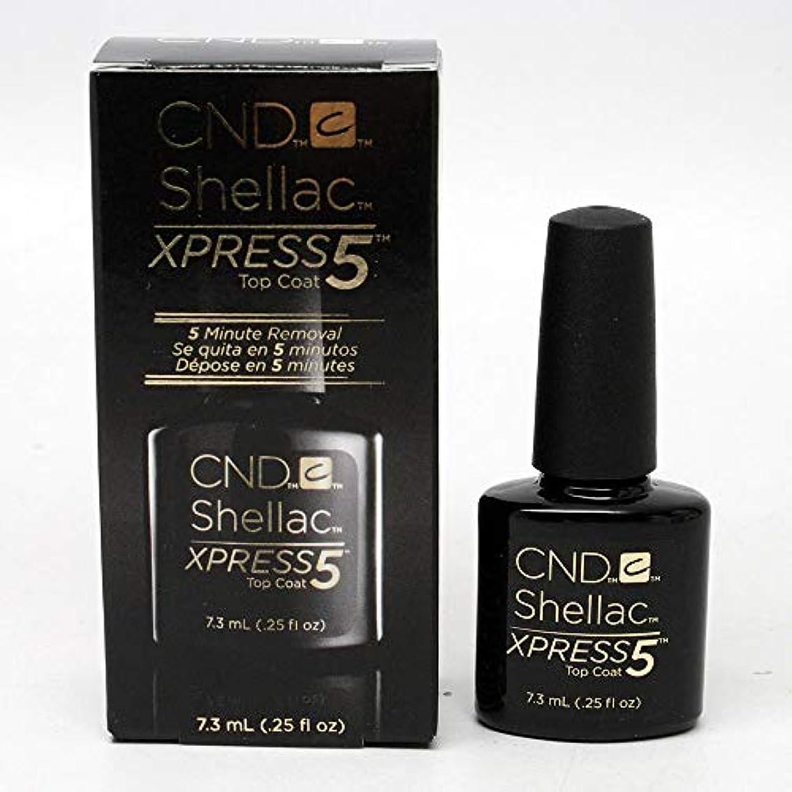 方法論永続ベックス【CND 】Shellac?Xpress5トップコート0.5oz / 15ml[CND-90929]