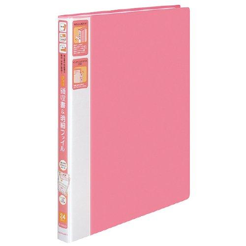 コクヨ 領収書&明細ファイル (固定式)24ポケット (ピンク) ラ-YR510P 【3冊セット】 -