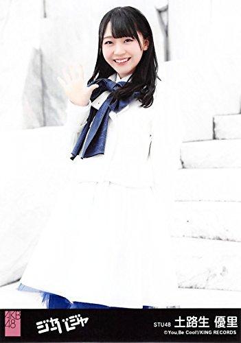 【土路生優里】 公式生写真 AKB48 ジャーバージャ 劇場...