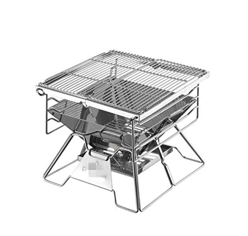 適応するありがたいジョブChaopeng 厚いステンレス鋼グリル屋外ポータブルバーベキューホーム野生炭オーブン