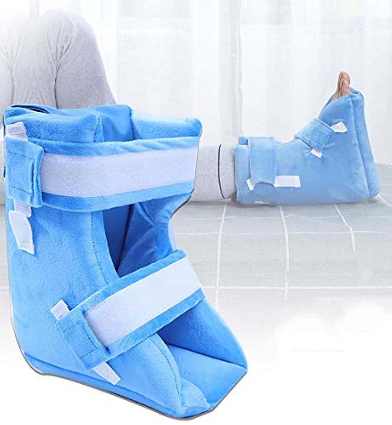 憂鬱ウールけん引1 足の枕ヒール保護パッド通気性スポンジフィラー、ヒールと足保護圧力痛みとヒール潰瘍リリーフ (1PCS)