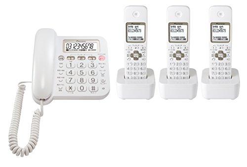 パイオニア TF-SA15T デジタルコードレス電話機 子機3台付き/迷惑電話対策 ホワイト TF-SA15T-W  【国内正規品】