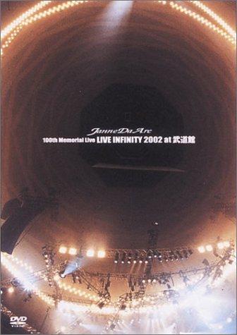 100th Memorial Live LIVE INFINITY 2002 at 武道館 [DVD]