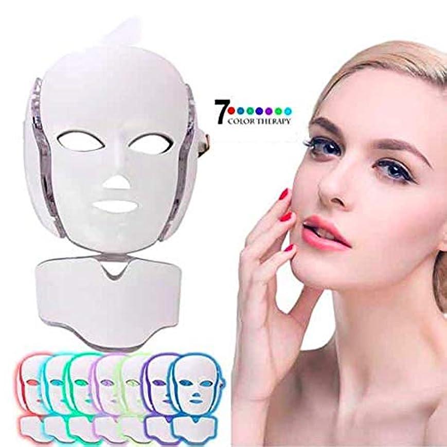 交渉する数学テンション7色の光子は、家庭用の肌の若返りのためにひげネックマスク、にきび、毛穴、アンチエイジング美容ライトセラピーのLEDライト