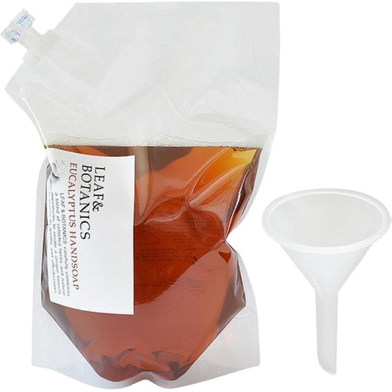 トイレ予報順応性のあるリーフ&ボタニクス ハンドソープ ユーカリ詰替用 2.7L