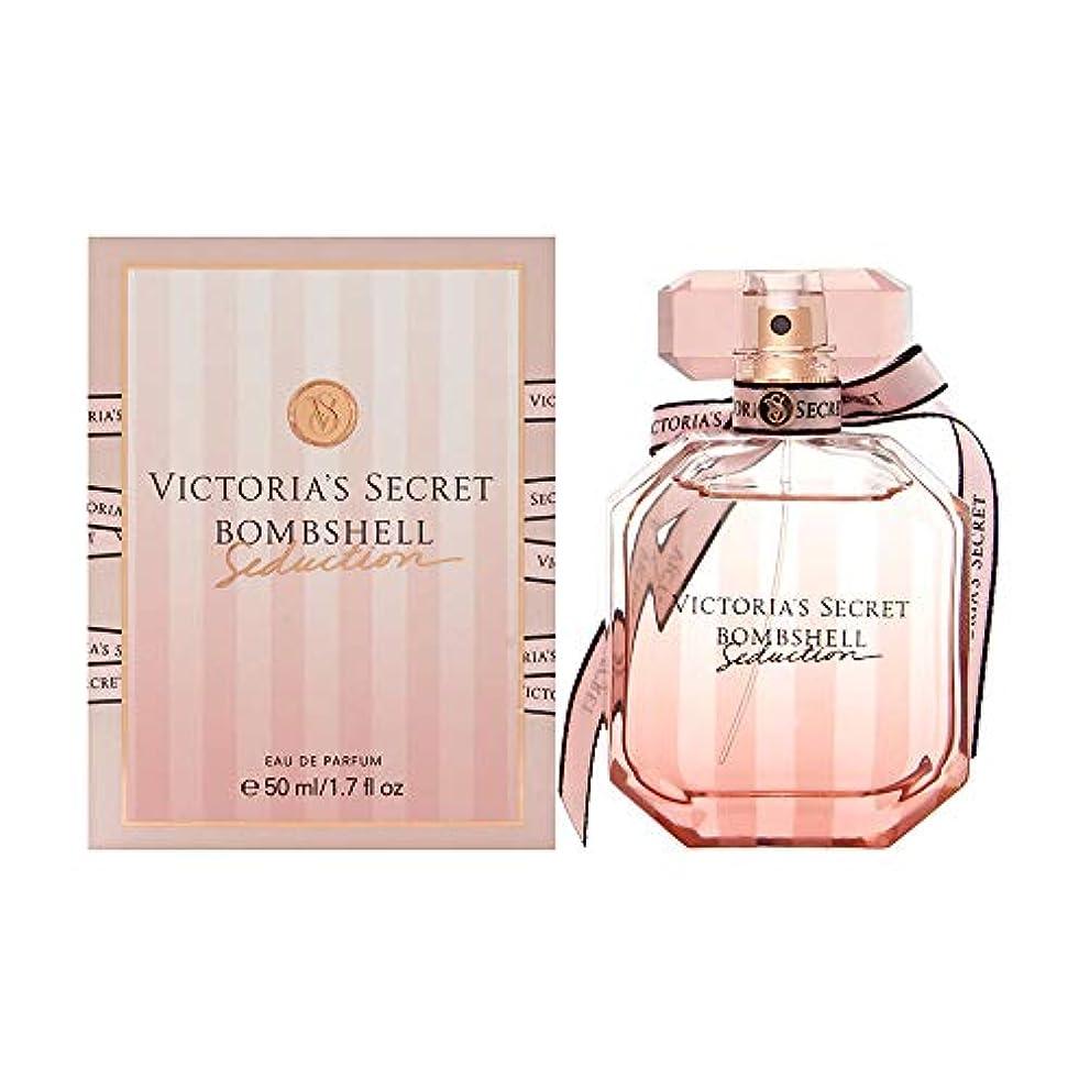 博物館例飼いならす【並行輸入品】Victoria's Secret Bombshell Seduction Perfume ヴィクトリアズシークレットボムシェルセダクションオードパルファム50 ml