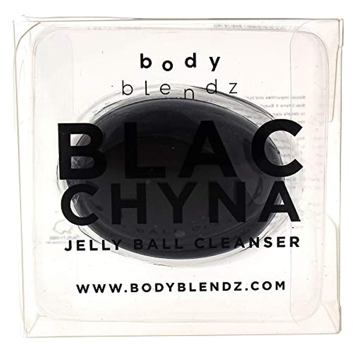 気質勢いと組むBlack Jelly Ball Cleanser