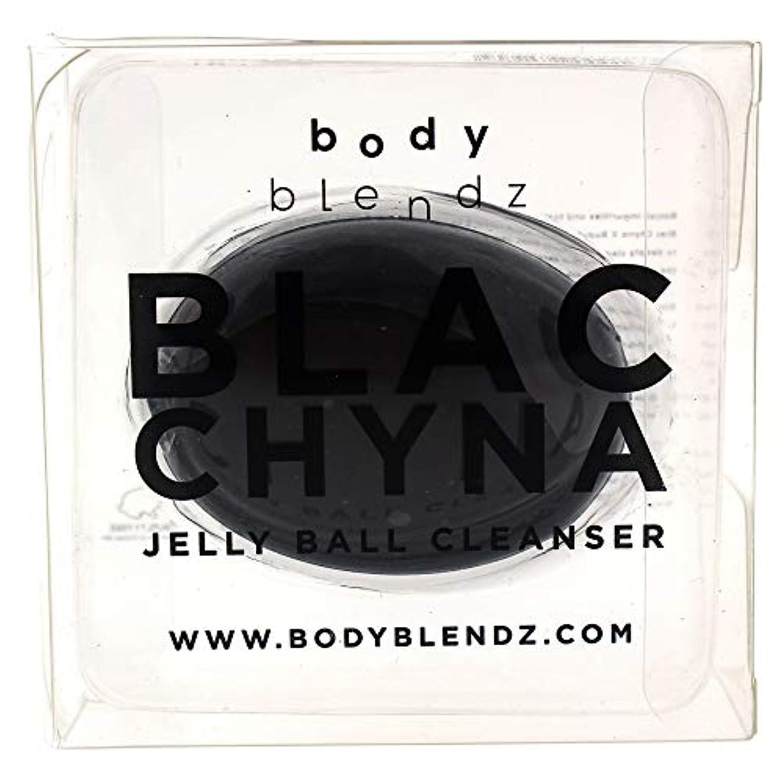 ライバル合成谷Black Jelly Ball Cleanser